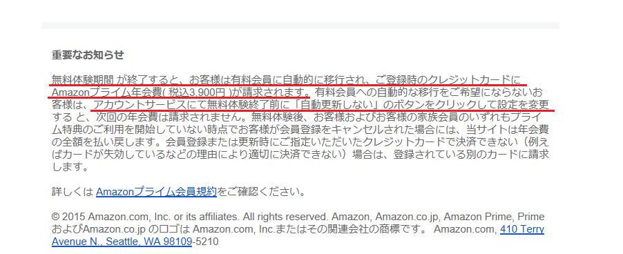 f:id:yuimama0203:20180324180440p:plain