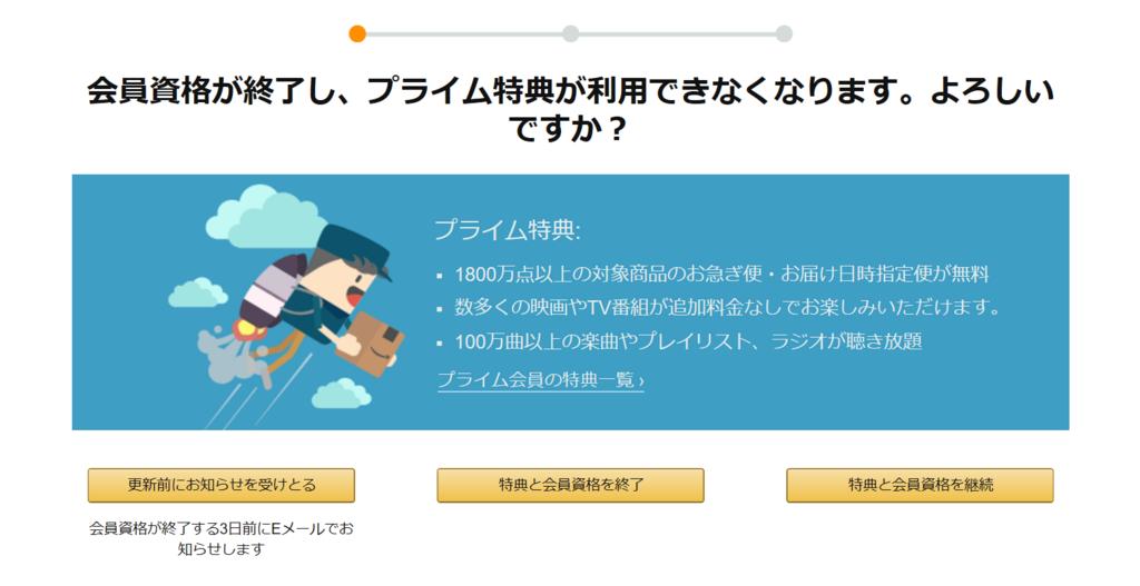 f:id:yuimama0203:20180324181607p:plain