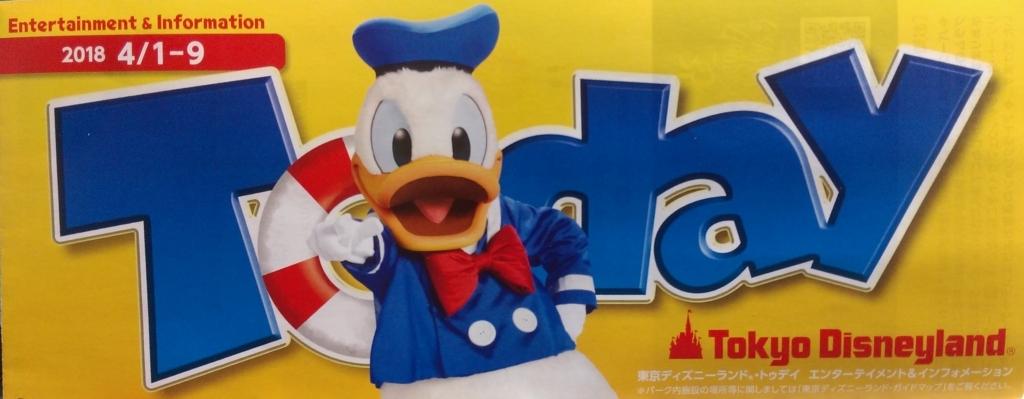 f:id:yuimama0203:20180402170303j:plain