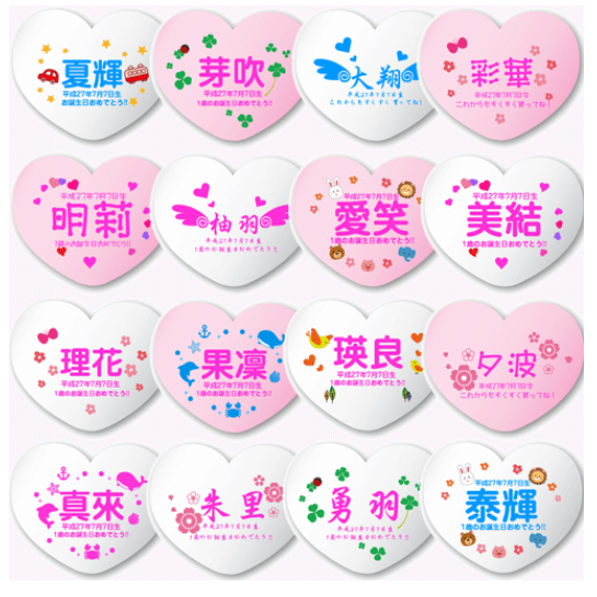 f:id:yuimama0203:20180605014123p:plain