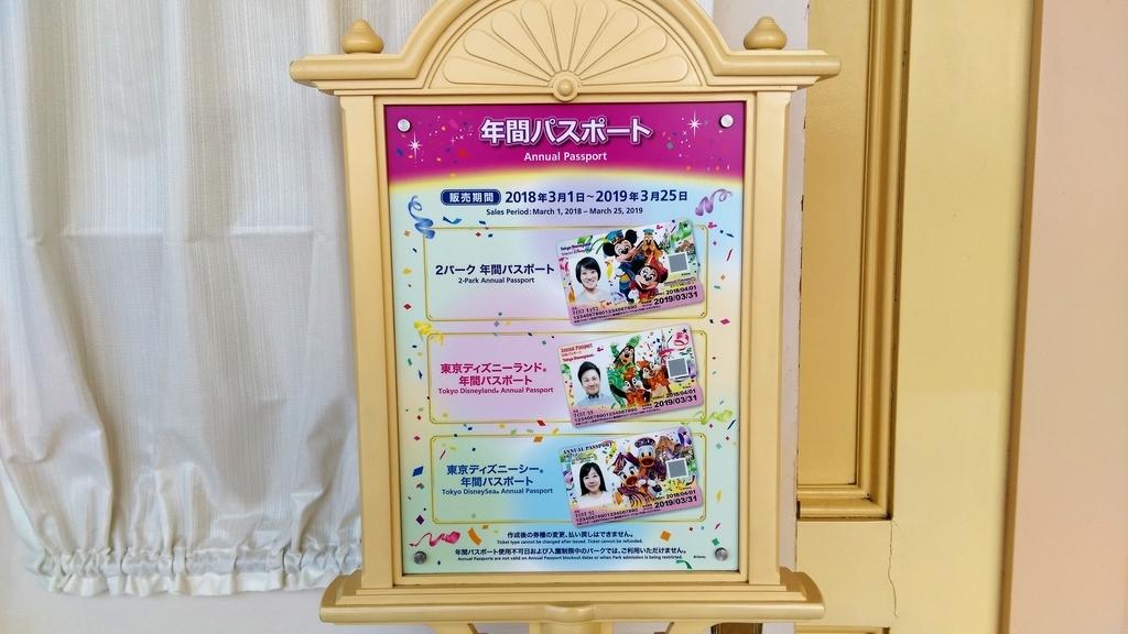 f:id:yuimama0203:20190103124011j:plain