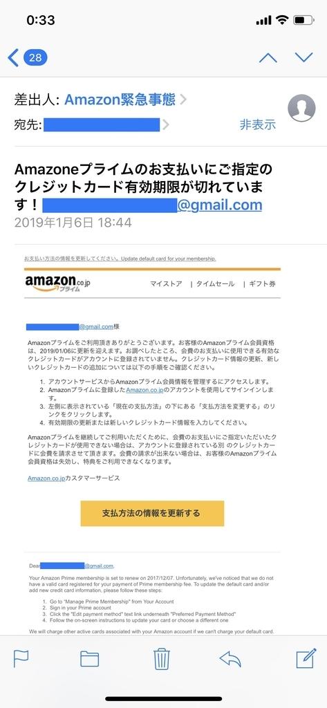 f:id:yuimama0203:20190110004104j:plain