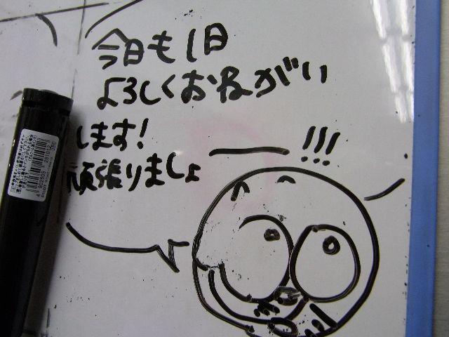 f:id:yuimar:20100720200943j:image:w510