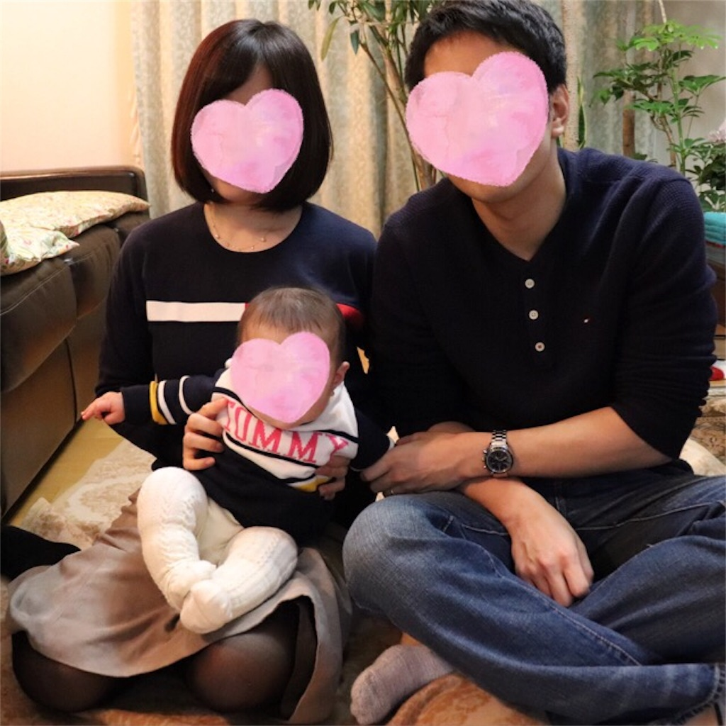 f:id:yuimaru0621:20190118212620j:image