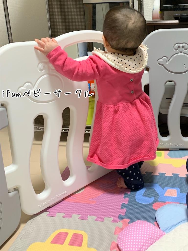 f:id:yuimaru0621:20190218104731j:image