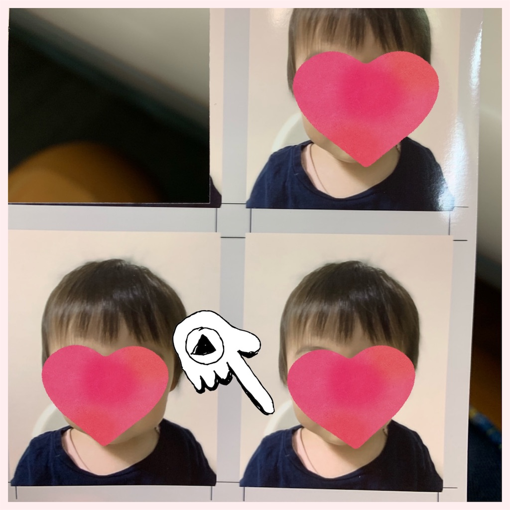f:id:yuimaru0621:20190706105447j:image