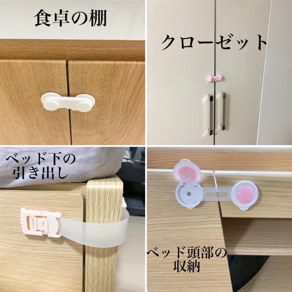f:id:yuimaru0621:20190710150524j:image