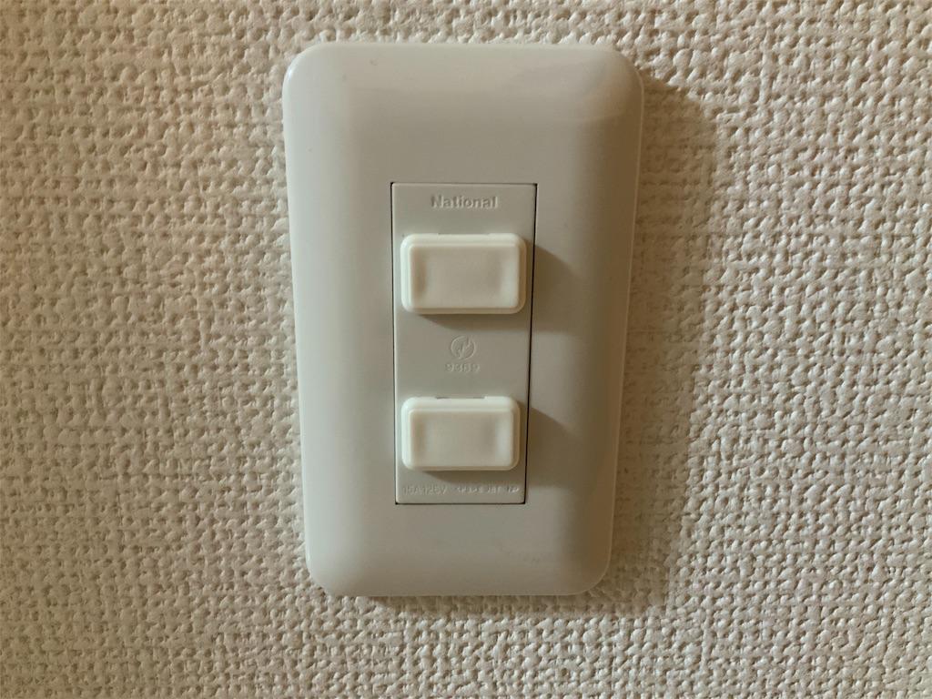 f:id:yuimaru0621:20190710153618j:image