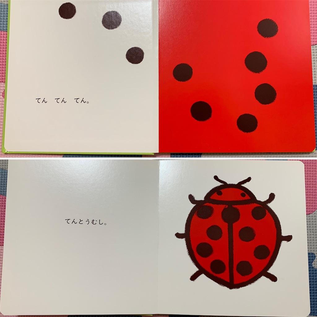 f:id:yuimaru0621:20190924155644j:image