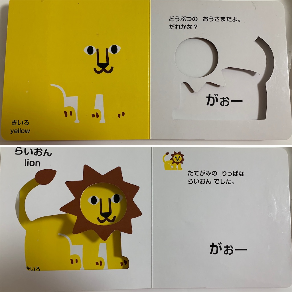 f:id:yuimaru0621:20190924160221j:image