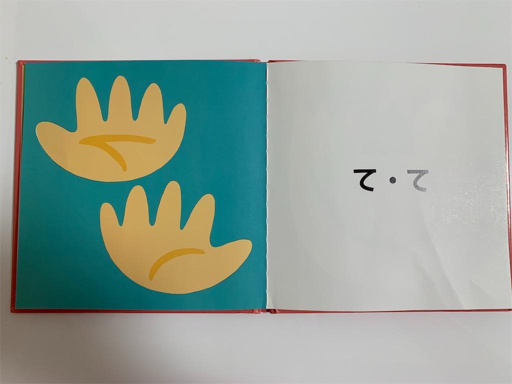 f:id:yuimaru0621:20190924160755j:image