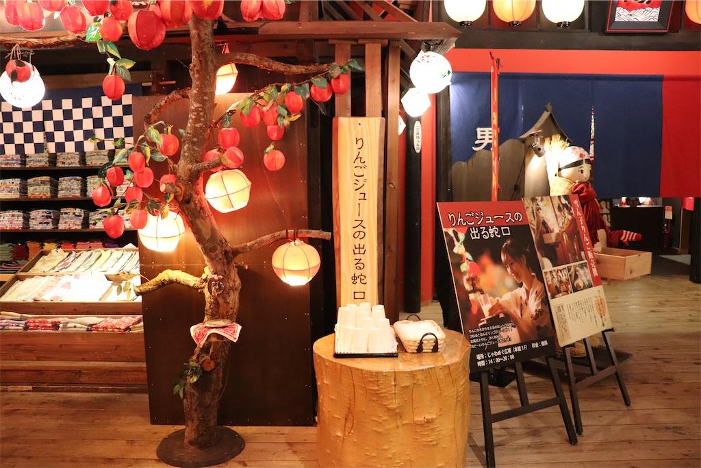 f:id:yuimaru0621:20200110164030j:image