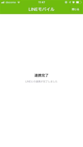f:id:yuimgm:20190409234652p:image