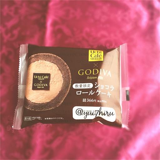 ショコラロールケーキのパッケージ
