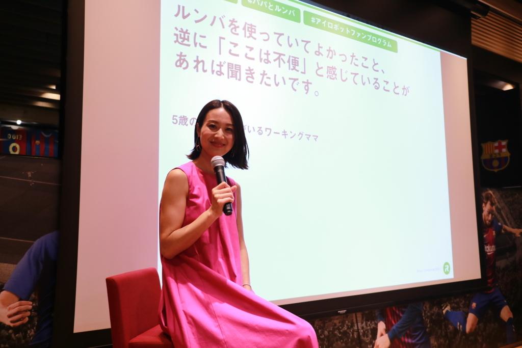 牧野紗弥さんトークショー