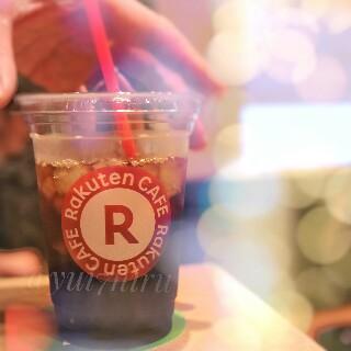 楽天カフェのアイスコーヒー