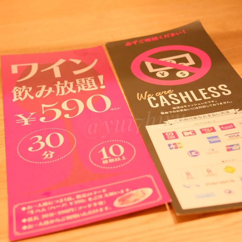 f:id:yuinahiru:20181129185320j:plain