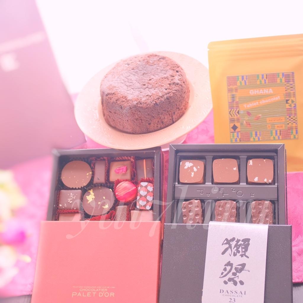 パレドオール丸の内店2019年の福袋の中身のチョコレート