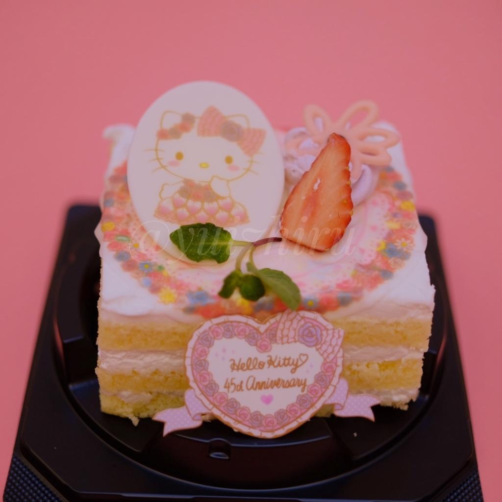 キティのアニバーサリーケーキ700円