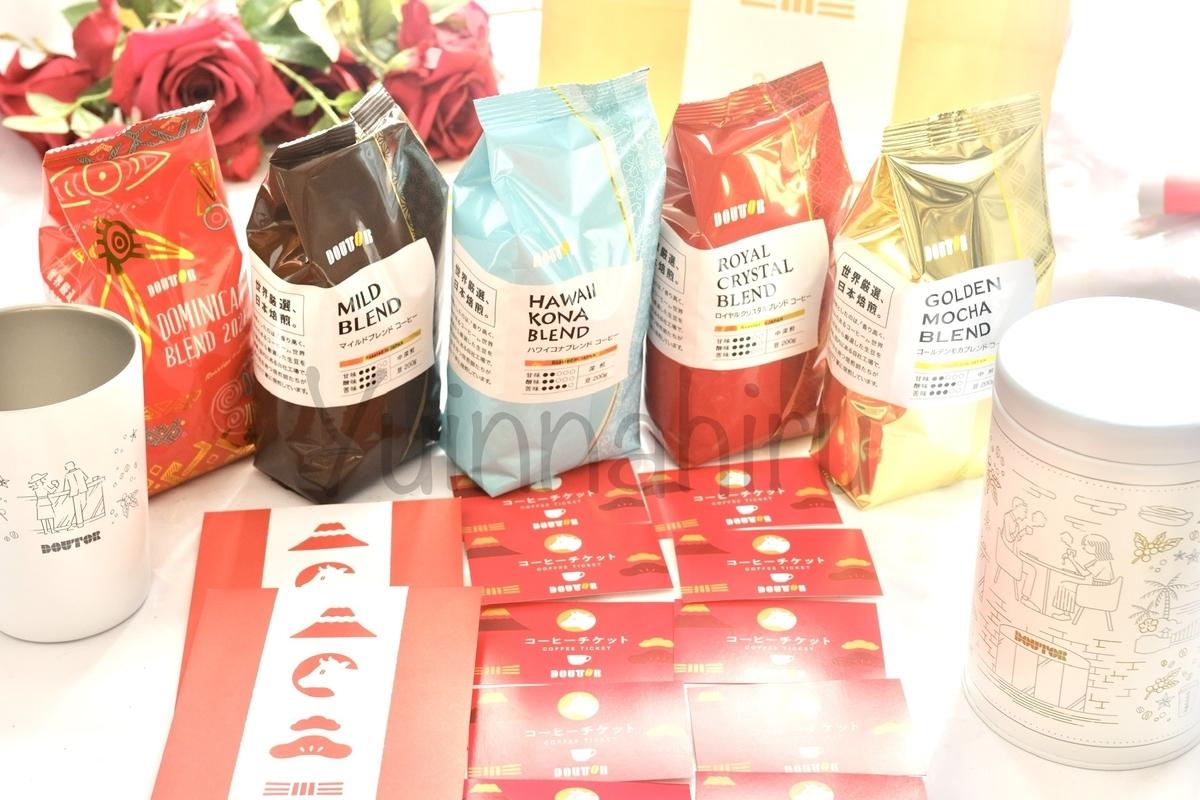 ドトール福袋コーヒー豆セット5800円の中身