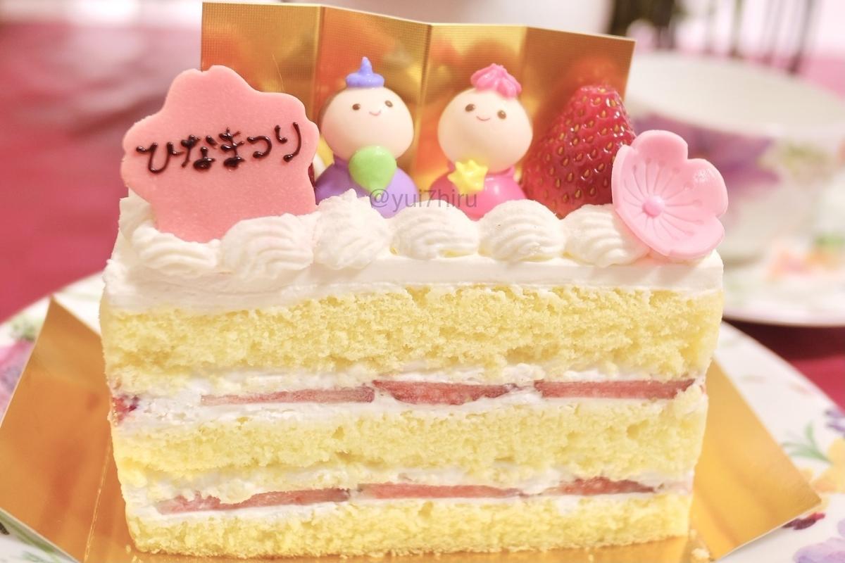 ひなまつりケーキ2021年タマゴコッコ