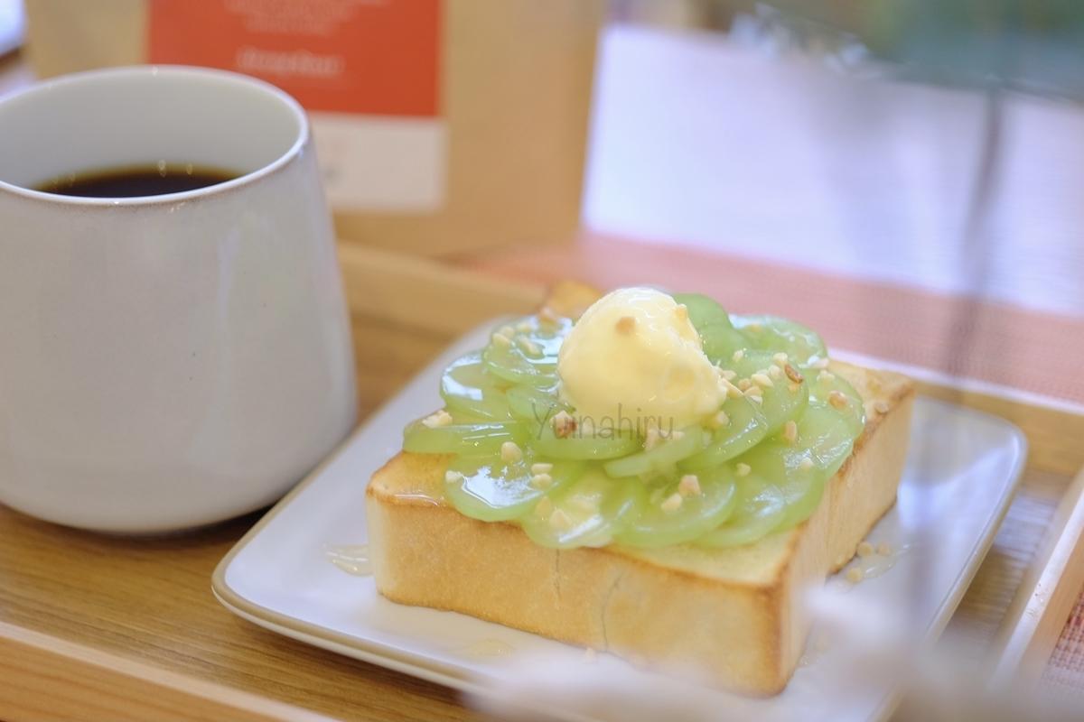 くくりひめコーヒーパンのペリカンを使ったシャインマスカットフルーツトースト写真