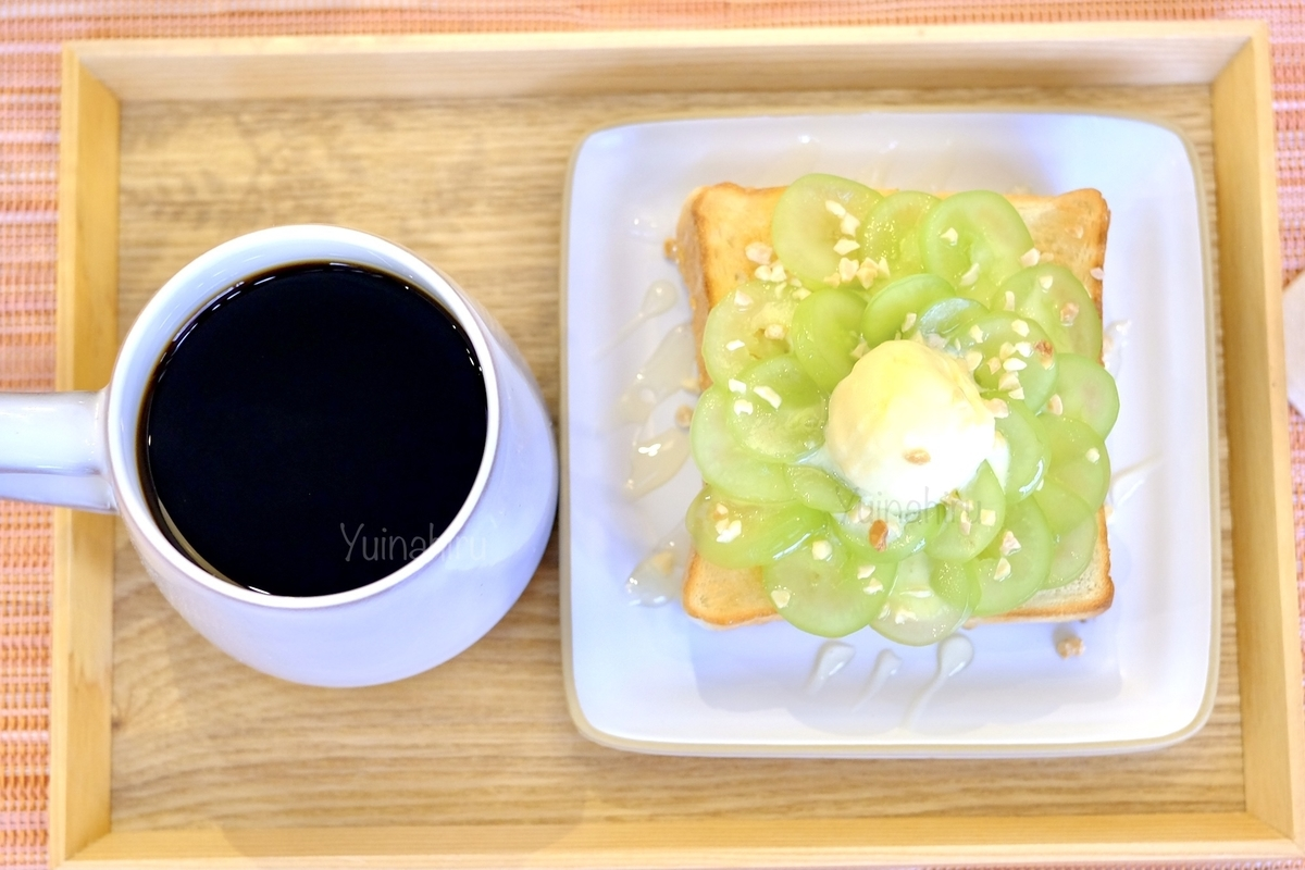 自家焙煎ホットコーヒーとシャインマスカットトースト