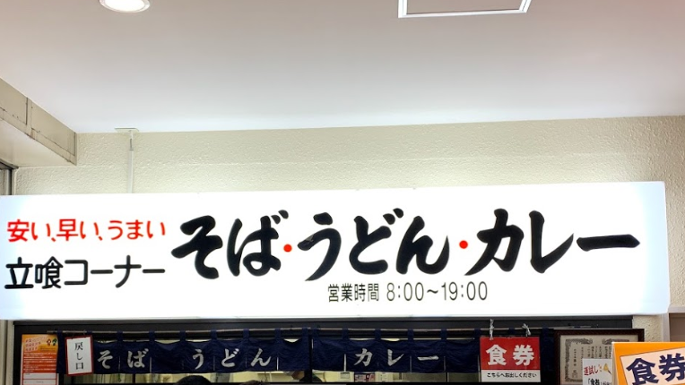 f:id:yuinaka:20210403165050p:plain