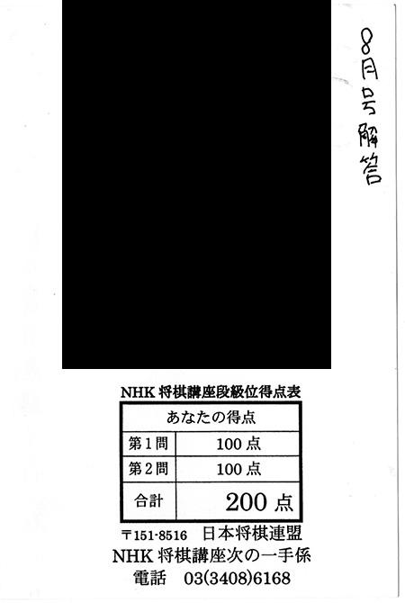 f:id:yuinaminato:20180909040712j:plain