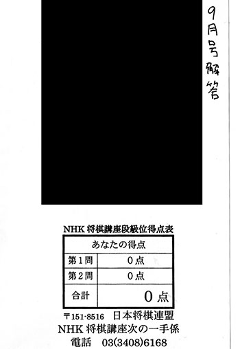 f:id:yuinaminato:20180923081320j:plain
