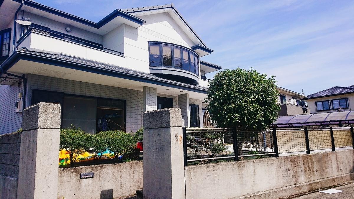 f:id:yuinchi:20200404161213j:plain