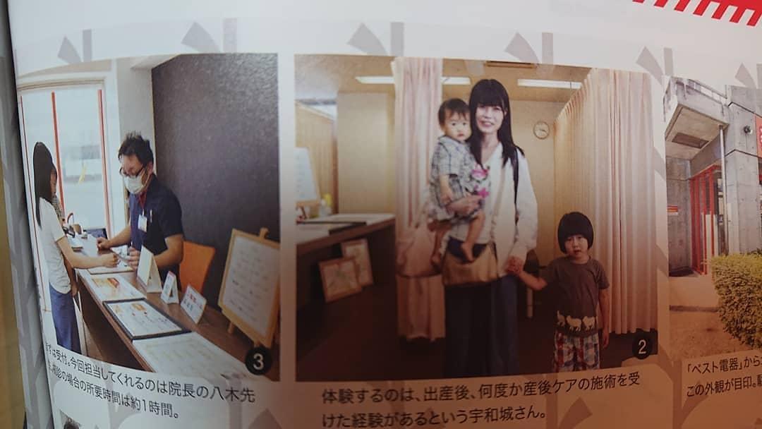 f:id:yuinchi:20201001043542j:plain