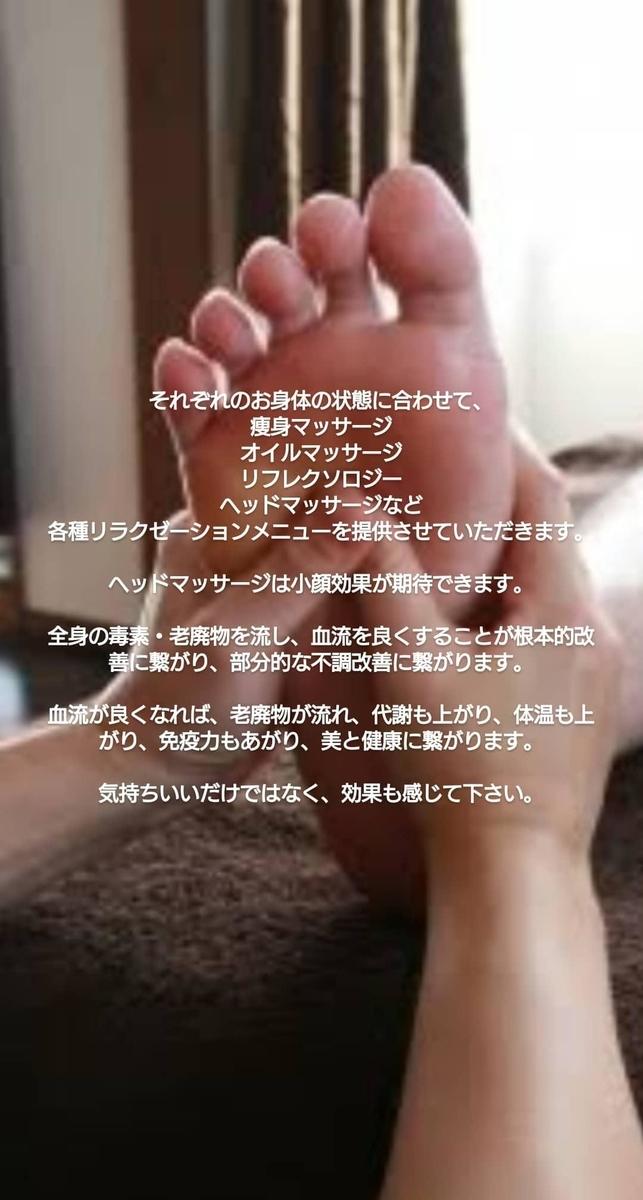 f:id:yuinchi:20201001043921j:plain