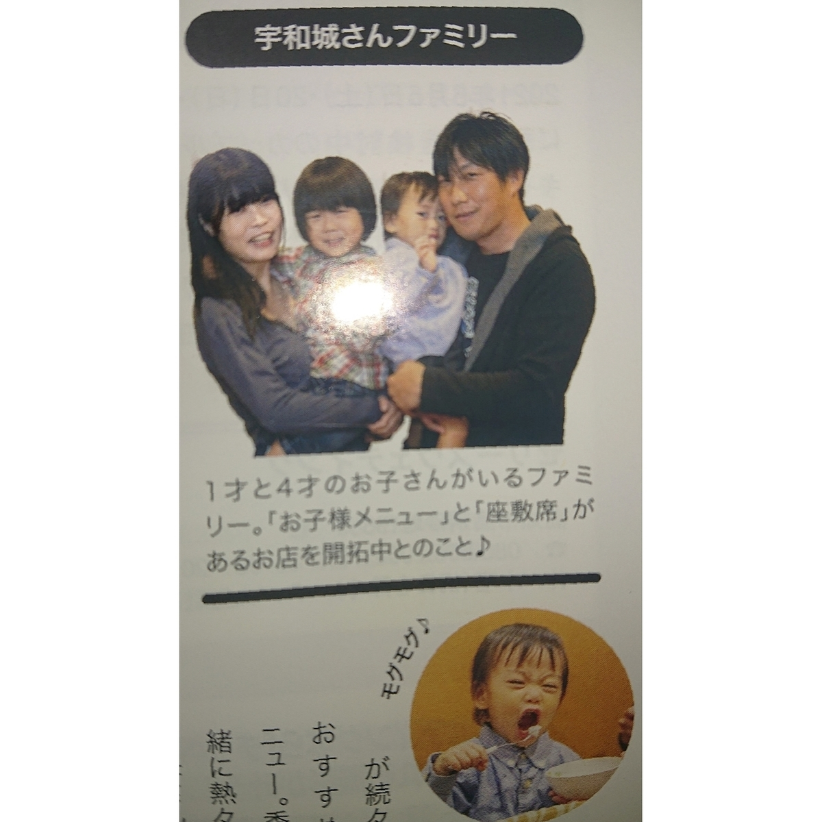 f:id:yuinchi:20201126230913j:plain
