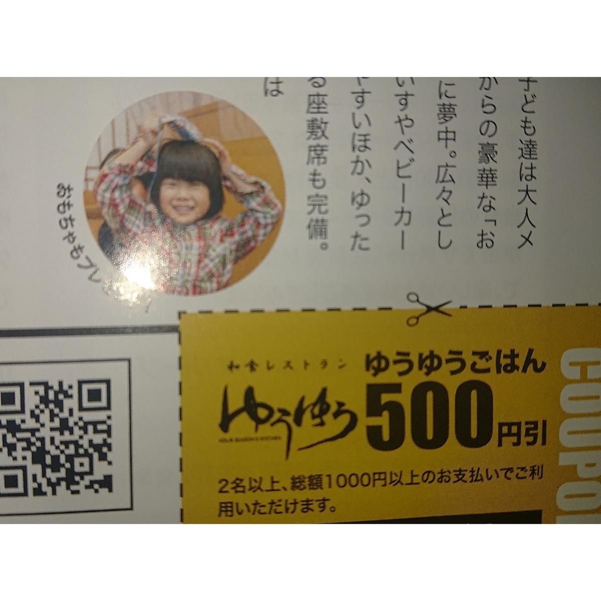 f:id:yuinchi:20201126230937j:plain