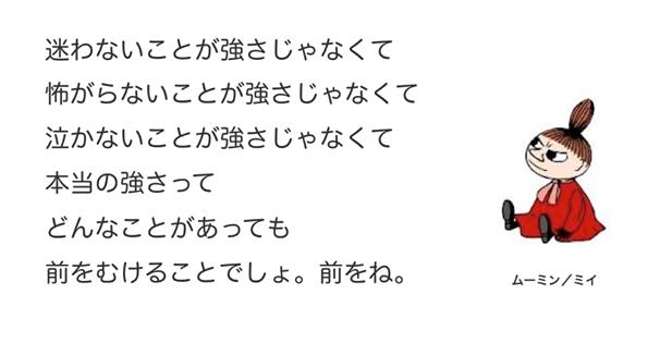 f:id:yuinku:20180514215710p:plain