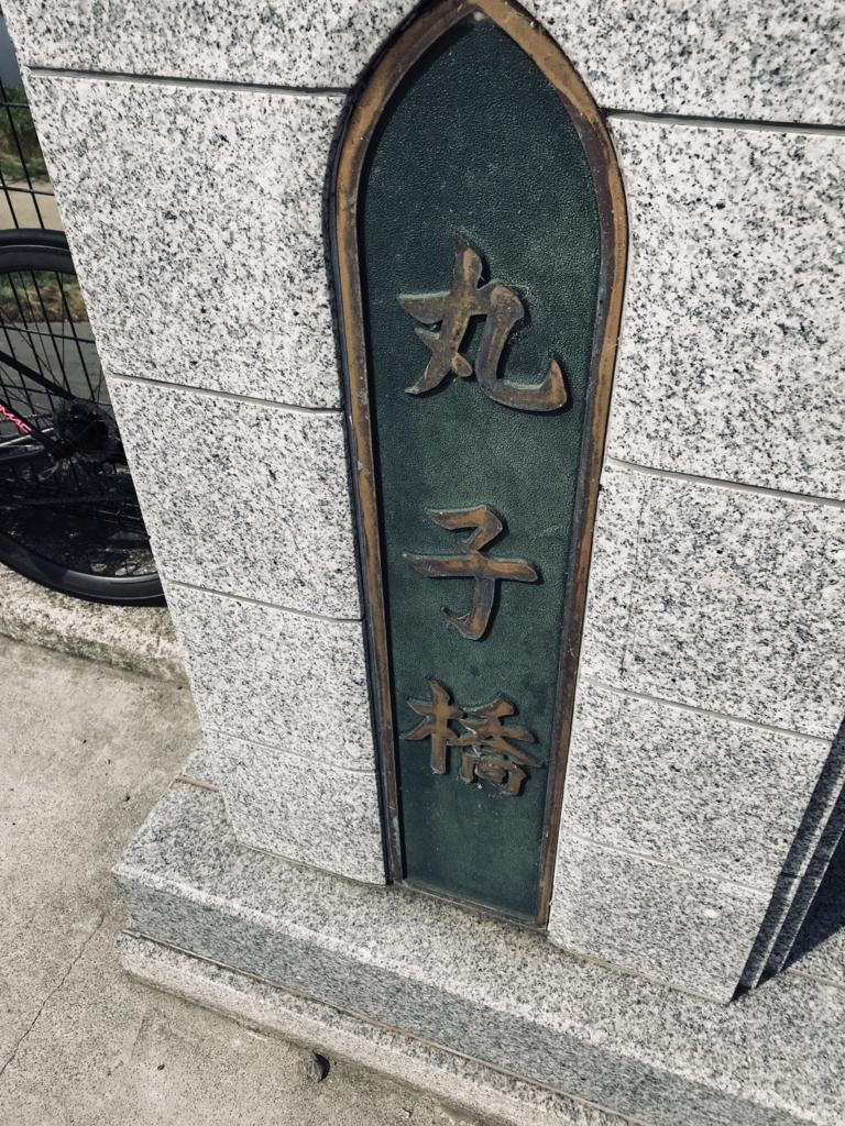 f:id:yuinku:20180527153504j:plain