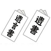 f:id:yuinoc:20170414022054j:plain