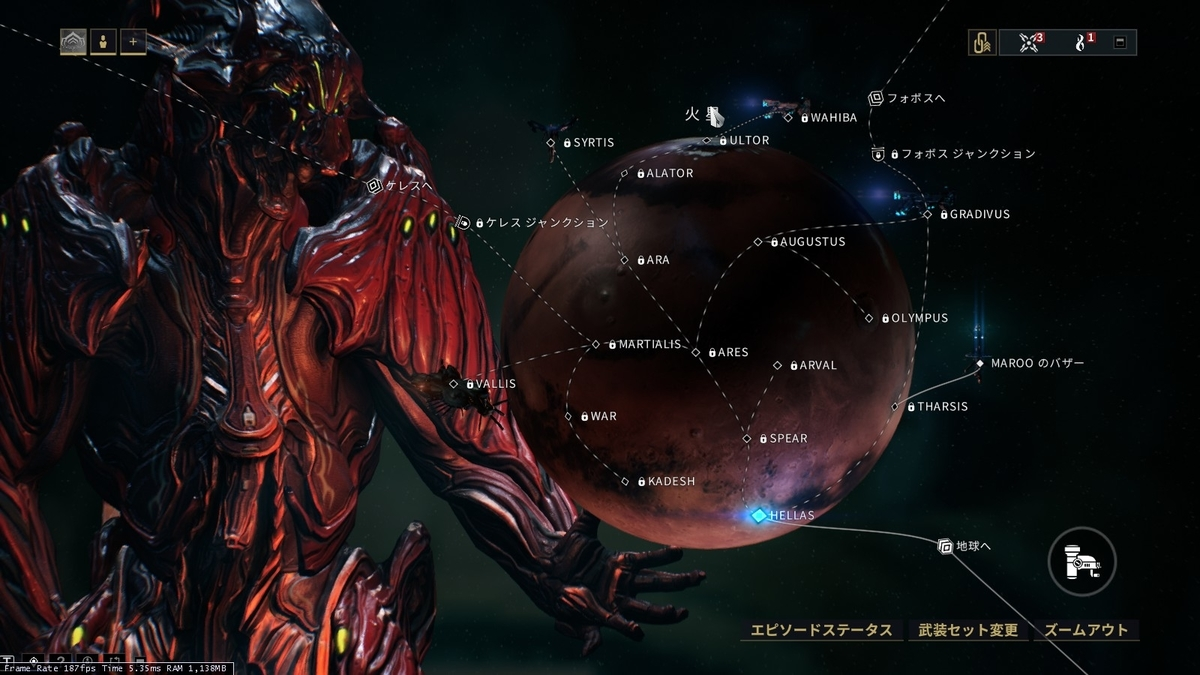 f:id:yuinokaoru:20200619075845j:plain