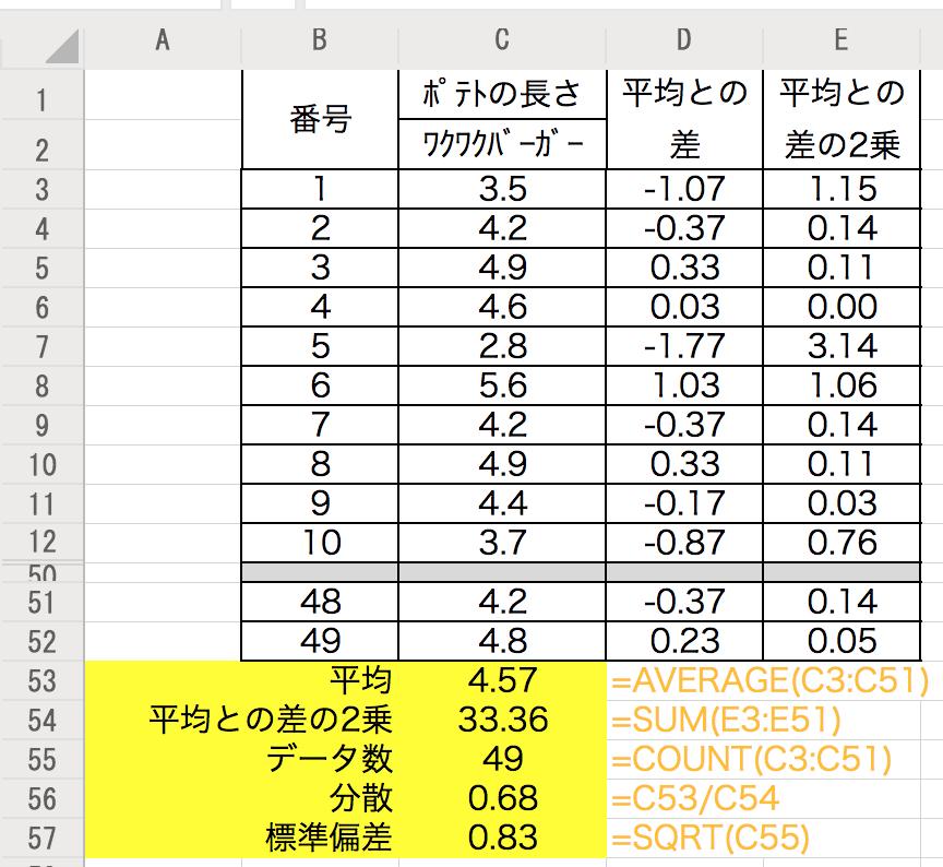 f:id:yuinomi:20200904072616p:plain