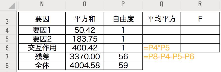 f:id:yuinomi:20200912101224p:plain