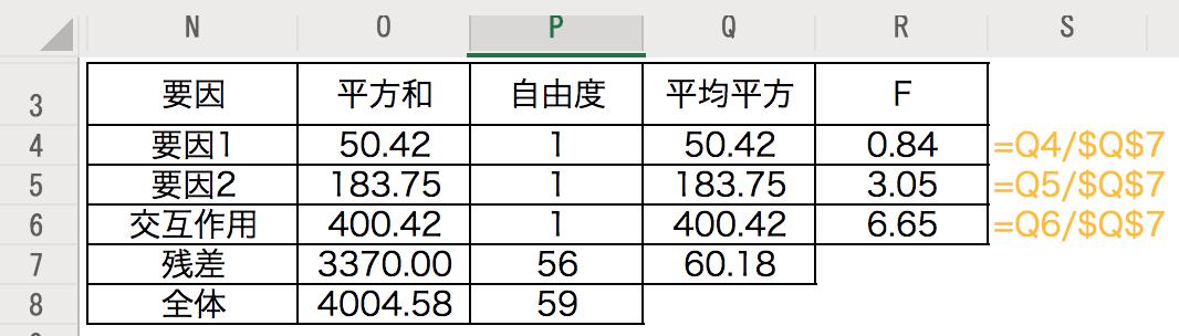 f:id:yuinomi:20200912101822p:plain