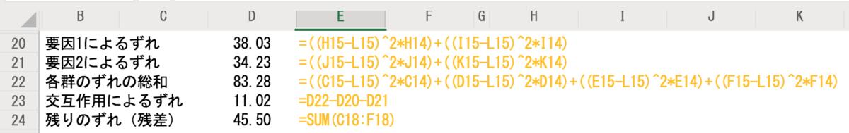 f:id:yuinomi:20200914061758p:plain