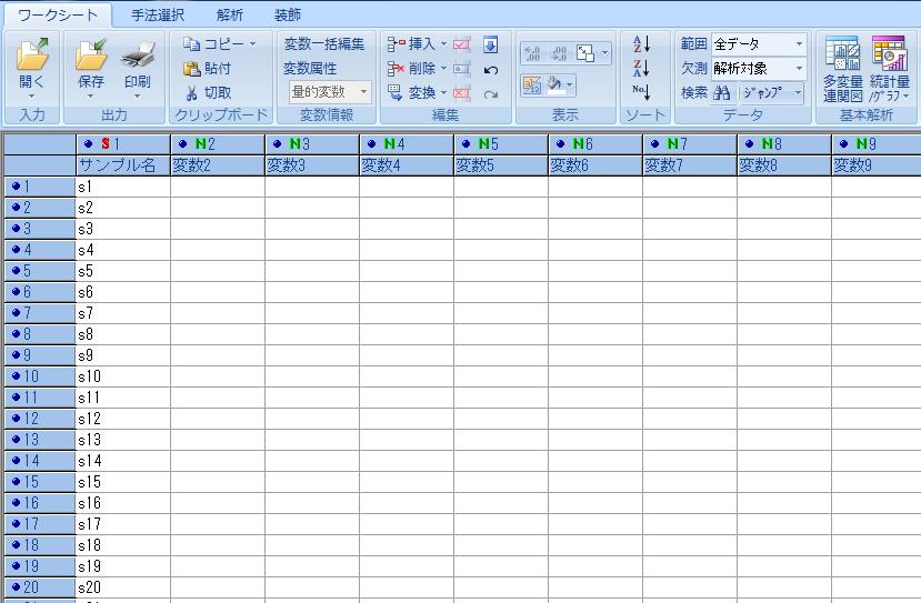 f:id:yuinomi:20200922072520p:plain