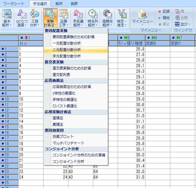 f:id:yuinomi:20200922072543p:plain