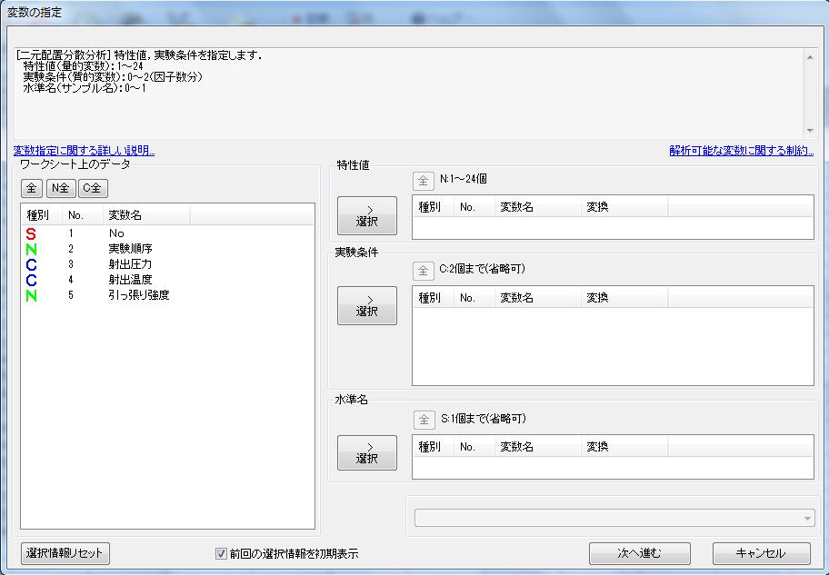f:id:yuinomi:20200922072552p:plain
