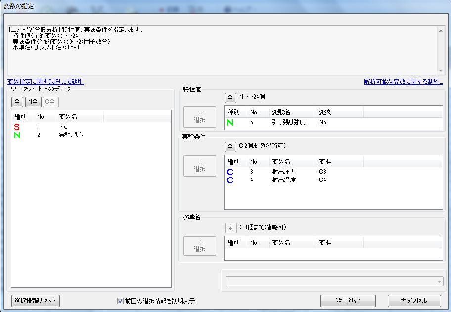 f:id:yuinomi:20200922072604p:plain