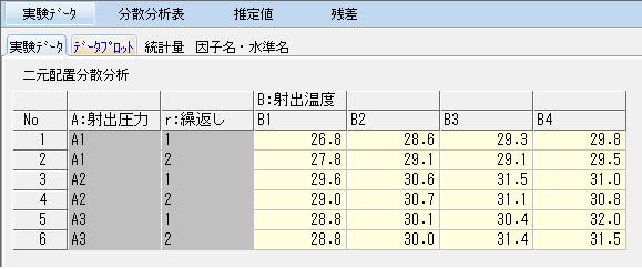 f:id:yuinomi:20200922072613p:plain