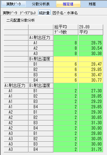 f:id:yuinomi:20200922072631p:plain