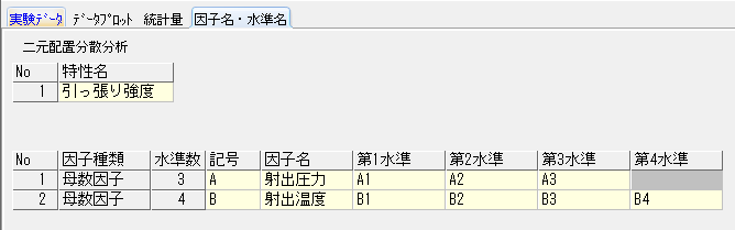 f:id:yuinomi:20200922072653p:plain